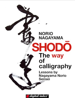 hodo-the-way-of-calligraphy